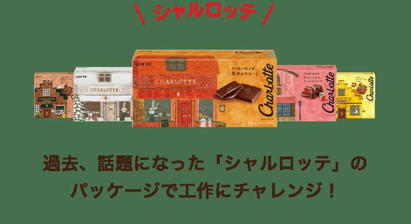 パイ の 実 オリジナル パッケージ
